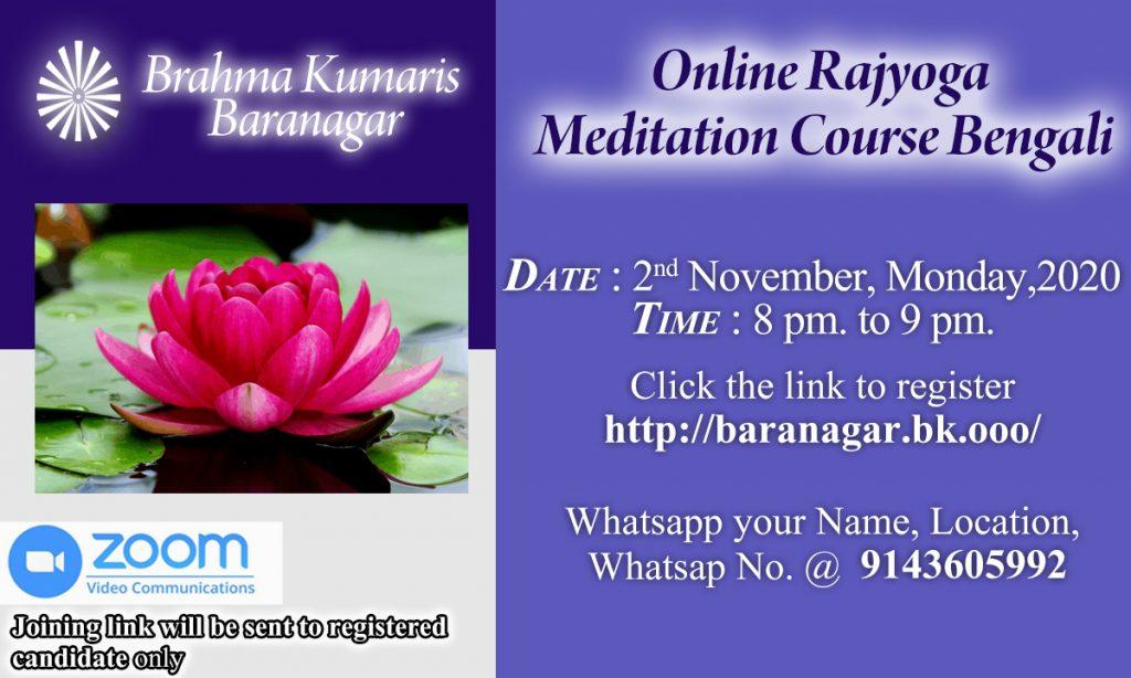 Upcoming Online Free Rajyoga Meditation Course (Bengali)